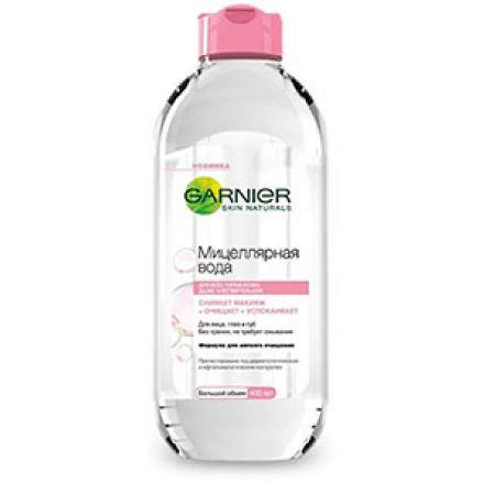 Міцелярна вода Garnier Skin Naturals