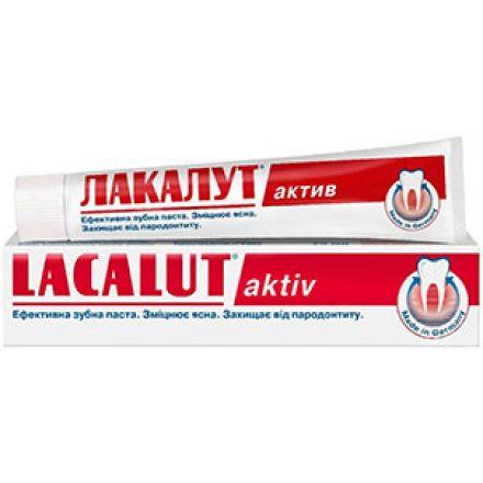Зубная паста Lacalut Active