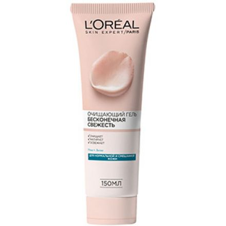 Гель для вмивання, скраб, маска L'Oreal Paris Skin Expert