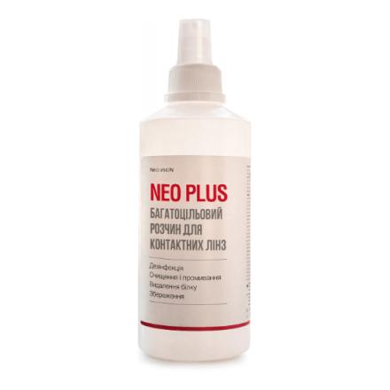 Розчин мультифункціональний NeoVision NEO Plus (без коробки і контейнера)