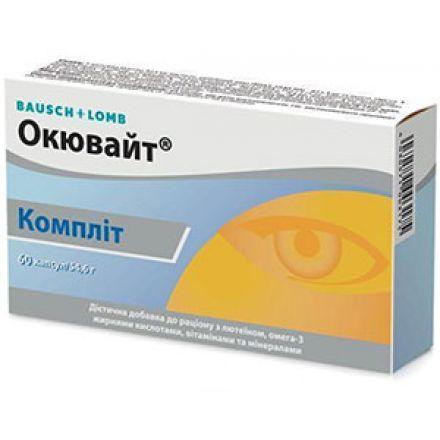 Image of Витамины для глаз Ocuvite Complete Капсулы Ocuvite комплит №60 это новейшая биологически активная добавка от компании Bausch + Lomb, созданная для коррекции рациона питания как дополнительный источник антиоксидантов, омега-3 жирных к
