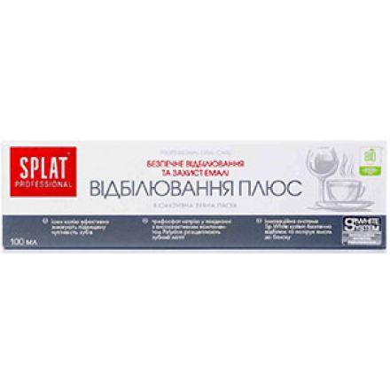 Зубна паста SPLAT Відбілювання Плюс