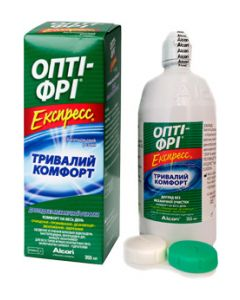 Розчин мультифункціональний Opti-Free Express