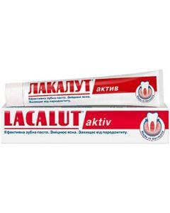 Зубна паста Lacalut Active