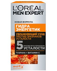 Гідра Енергетик L'Oreal Paris Men Expert