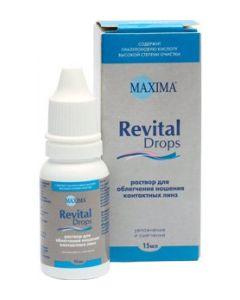 Зволожуючі краплі Maxima Revital Drops