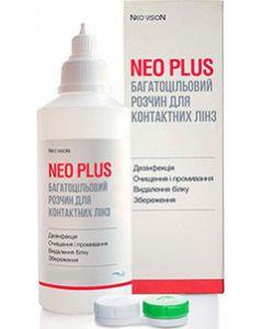 Раствор мультифункциональный NeoVision NEO Plus