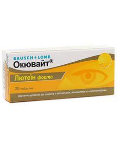 Image of Витамины для глаз Ocuvite Lutein Forte Преимущества Ocuvite Lutein Forte №30  Клинически доказана эффективность Простота применения - 1 таблетка ежедневно во время еды Рекомендуется для курильщиков - не соде