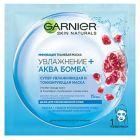 Тканинна маска Garnier Skin Naturals Зволоження+АкваБомба