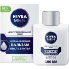 Бальзам після гоління Nivea Men заспокійливий