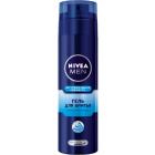 Гель для гоління Nivea Men Екстремальна свіжість з ментолом
